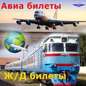 Авиа- и ж/д билеты Красноборска