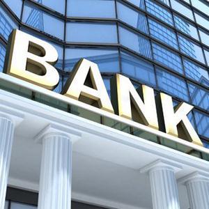 Банки Красноборска