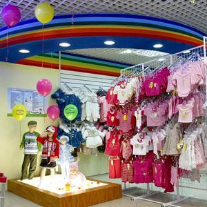 Детские магазины Красноборска