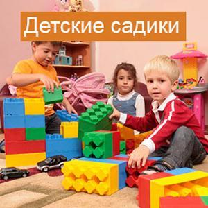 Детские сады Красноборска