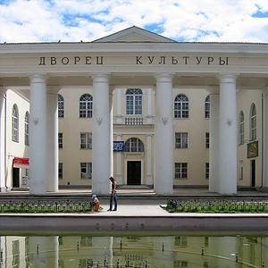 Дворцы и дома культуры Красноборска