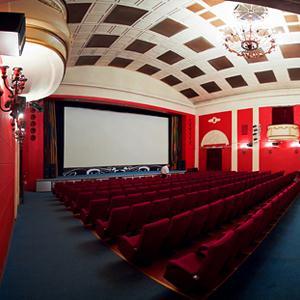 Кинотеатры Красноборска