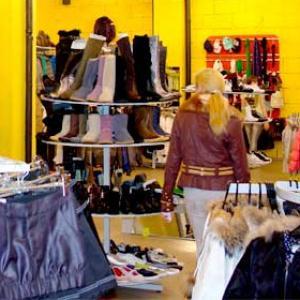 Магазины одежды и обуви Красноборска