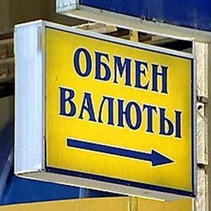Обмен валют Красноборска