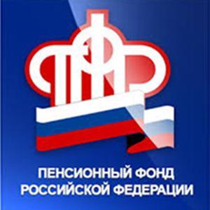 Пенсионные фонды Красноборска