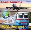 Авиа- и ж/д билеты в Красноборске