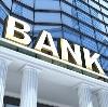 Банки в Красноборске