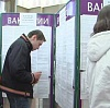 Центры занятости в Красноборске