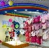 Детские магазины в Красноборске