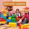 Детские сады в Красноборске