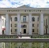 Дворцы и дома культуры в Красноборске