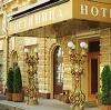 Гостиницы в Красноборске