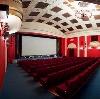 Кинотеатры в Красноборске