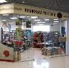 Книжные магазины в Красноборске