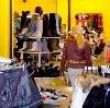 Магазины одежды и обуви в Красноборске