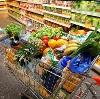 Магазины продуктов в Красноборске