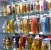 Парфюмерные магазины в Красноборске